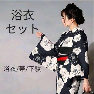 r029【浴衣3点セット】梅桜 フリーサイズ 新品未使用品