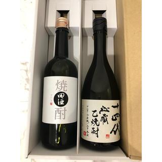 2本セット 十四代 秘蔵乙焼酎 本格焼酎 田酒 720ml(焼酎)