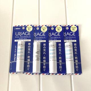 ユリアージュ(URIAGE)のNちゃんさまお取り置き_URIAGE リップクリーム バニラ 4g(リップケア/リップクリーム)