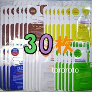 メディヒール  mediheal フェイスパック 5種類 30枚(パック/フェイスマスク)