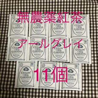 無農薬紅茶ティーパック☆アールグレイ