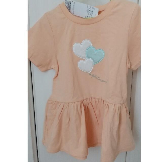 petit main(プティマイン)のプティマイン 半袖チュニック 新品タグ付き 120 キッズ/ベビー/マタニティのキッズ服女の子用(90cm~)(Tシャツ/カットソー)の商品写真