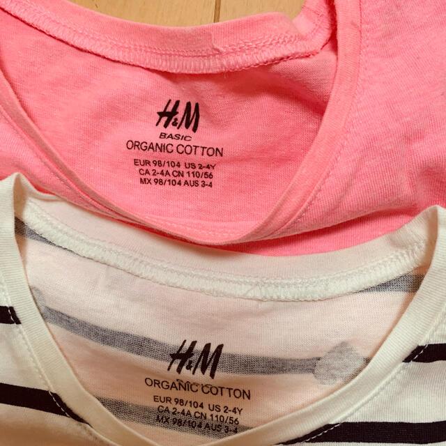 H&M(エイチアンドエム)の女の子 110cm H&M Tシャツ2枚セット キッズ/ベビー/マタニティのキッズ服女の子用(90cm~)(Tシャツ/カットソー)の商品写真