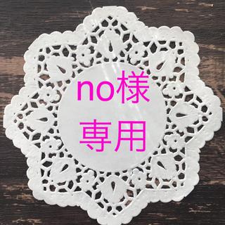 no様専用ページ(ドライフラワー)