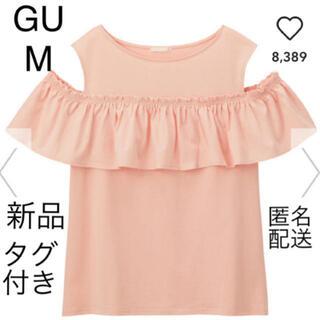 ジーユー(GU)の(147) 新品 GU M オープンショルダーT (半袖) ピンク 綿100%(Tシャツ(半袖/袖なし))