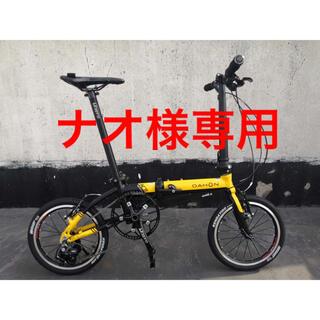 ダホン(DAHON)のナオ様専用 ダホン DAHON K3 レッド イエロー 2台(自転車本体)