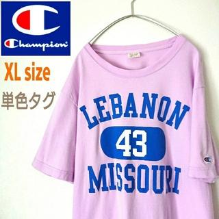 Champion - Champion チャンピオン 単色タグ  Tシャツ 刺繍ロゴ  くすみカラー