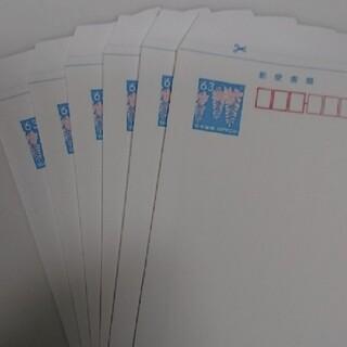 ミニレター8枚(使用済み切手/官製はがき)