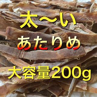 あたりめ たっぷり 200g いか イカ ソーメン スティック スルメ 鮭 とば(乾物)