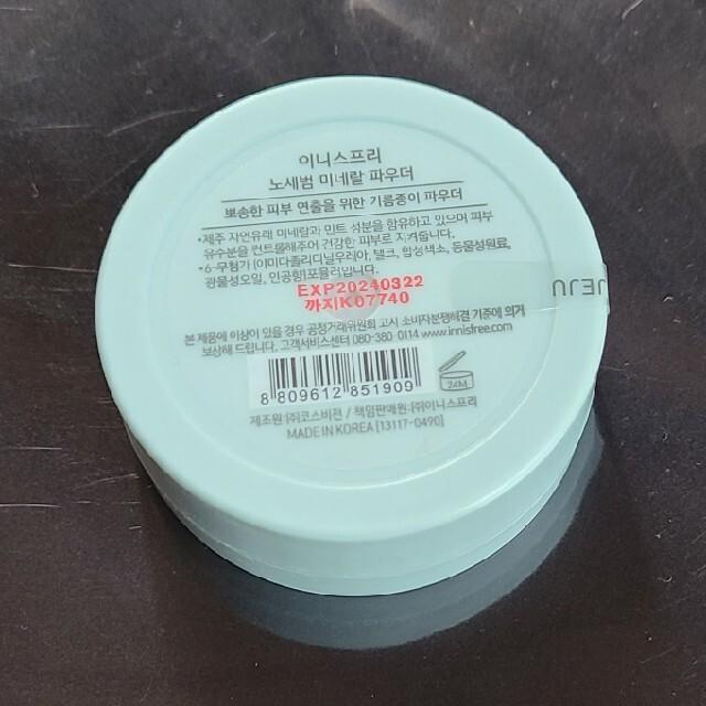 イニスフリー ノーセバム ミネラルパウダー 5g コスメ/美容のベースメイク/化粧品(フェイスパウダー)の商品写真