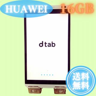 NTTdocomo - HUAWEI TECHNOLOGIES dtab D-01G