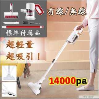 超軽量超吸引 掃除機 コードレス 日本語の説明書充電式 2WAY ダニ除去機(掃除機)