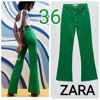 ZARA - ZARA (36 緑) スキニーフレアジーンズ ハイライズ デニム
