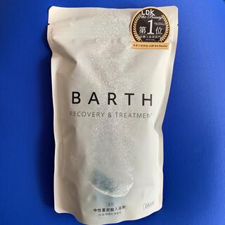 BARTH バース 中性重炭酸入浴剤 30錠 10日用(入浴剤/バスソルト)