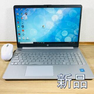 HP - ✨新品✨高速✨HP✨シルバー✨カメラ✨マウス✨ノートパソコン✨