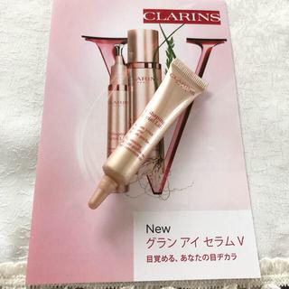 クラランス(CLARINS)の《未開封》CLARINS クラランス グランアイセラムV(アイケア/アイクリーム)