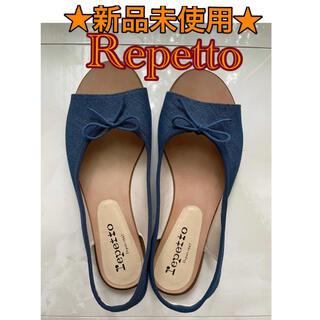 repetto - 【新品未使用】Repetto(レペット)オープントゥバレリーナ 37