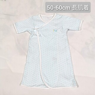 50cm 60cm 新生児 男の子 肌着 長肌着 ロンパース カバーオール(肌着/下着)