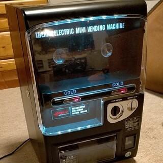 自販機型冷蔵庫(冷蔵庫)