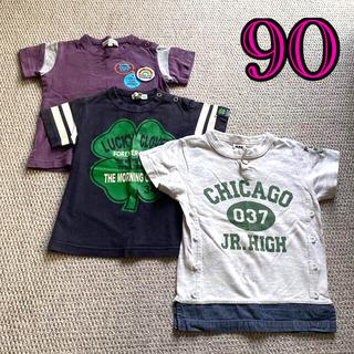 サンカンシオン(3can4on)の90 Tシャツ 3枚セット(Tシャツ/カットソー)