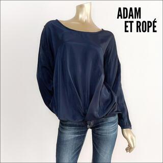 Adam et Rope' - Adam et Rope' ブラウス*ステュディオス ビームス トゥモローランド