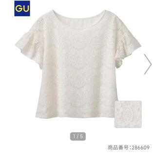 ジーユー(GU)のGU レースラッフルブラウス 半袖(Tシャツ(半袖/袖なし))