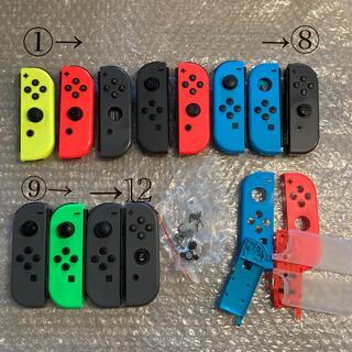 Nintendo Switch - ★ジャンク★ 動作未確認 まとめ売り switch ジョイコン 12個