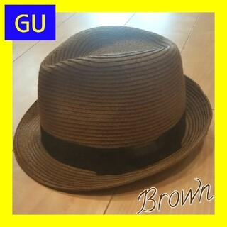 ジーユー(GU)のGU ジーユー ストローハット 麦わら帽子 レディース メンズ ユニセックス 茶(麦わら帽子/ストローハット)
