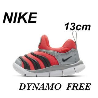 ナイキ(NIKE)の【新品】❗️ナイキ ダイナモ フリー 赤 グレー 13cm キッズスニーカー(スニーカー)