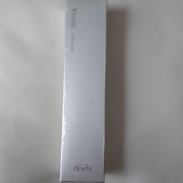 ドクターデヴィアス(ドクターデヴィアス)のDRデェビアス ヴェクセルローションGS コスメ/美容のスキンケア/基礎化粧品(化粧水/ローション)の商品写真