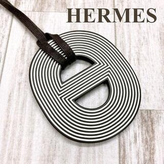 Hermes - エルメス ネックレス ペンダント フィデリオ ストライプ グレー ホワイト レア