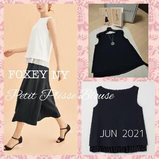 FOXEY - 新作42size裾シフォンが美しいフォルム二枚仕立てお腹周りカバー豪華なブラウス