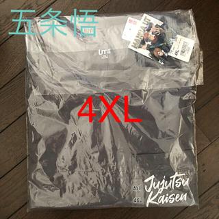 UNIQLO - ユニクロ 呪術廻戦 Tシャツ 4XL 五条悟 新品