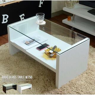 ガラステーブル テーブル センターテーブル ローテーブル おしゃれ シンプル(ローテーブル)