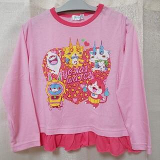 バンダイ(BANDAI)の120 妖怪ウォッチ ロンT ピンク(Tシャツ/カットソー)