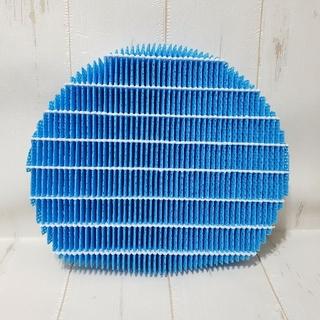 シャープ(SHARP)のSHARP 加湿空気清浄機 交換用フィルターFZ-AX80MF(空気清浄器)