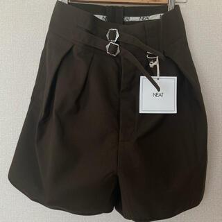 COMOLI - NEAT Gurkha Shorts 20ss