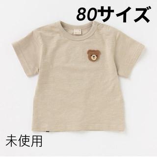 petit main - プティマイン♡ かぎ編みモチーフつきTシャツ
