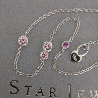 STAR JEWELRY - スタージュエリー K10 WG ピンク サファイア ブレスレット リズム 美品