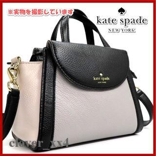 kate spade new york - ケイトスペード ショルダーバッグ 美品 グレー 黒 レザー kate spade