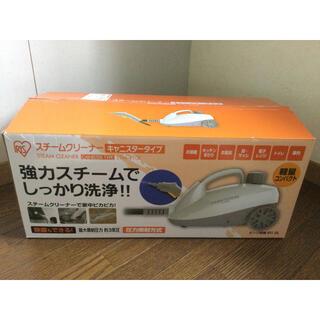 アイリスオーヤマ(アイリスオーヤマ)のアイリスオーヤマ スチームクリーナー STM−410E 美品(掃除機)