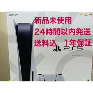 ソニー(SONY)のPlayStation5 プレイステーション5 新品未使用(家庭用ゲーム機本体)