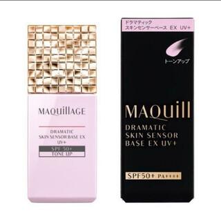 MAQuillAGE - マキアージュドラマティックスキンセンサーベースEX UV+ 化粧下地