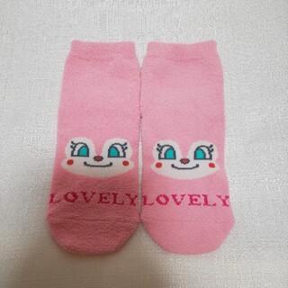 ドキンちゃん ソックス 靴下(靴下/タイツ)