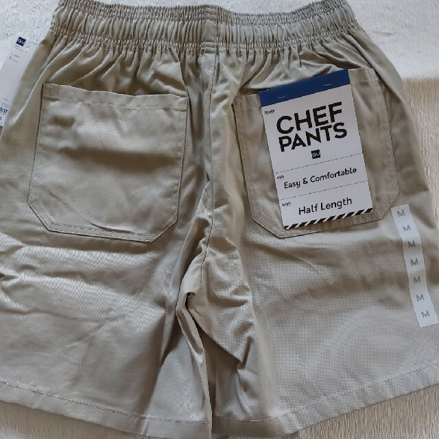 GU(ジーユー)のシェフパンツGU 新品 メンズのパンツ(ショートパンツ)の商品写真