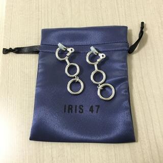 ユナイテッドアローズ(UNITED ARROWS)のIRIS47  イリスフォーセブン イヤリング glass earring(イヤリング)