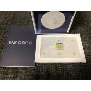 EAR COCO(イヤーココ)*6粒 1シート