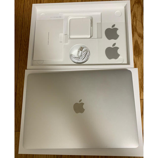 Mac (Apple) - MacBook Pro 13inch 2020 silver MXK72J/A