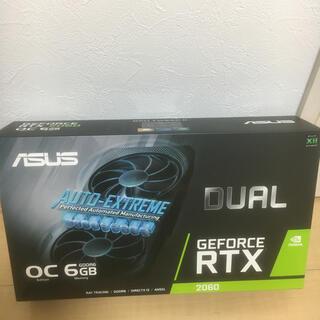 ASUS RTX2060 DUAL OC (中古美品)