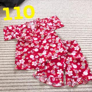 女の子甚平 110 桜柄(甚平/浴衣)